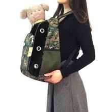 Переноска - рюкзак для собак и кошек. Цена 1850руб.
